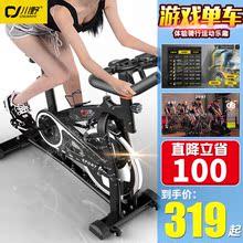 家用超nu音健身车脚ng减肥运动自行车健身房器材