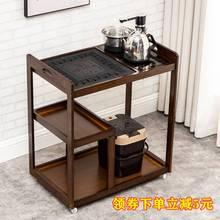 客厅移动小茶几茶车茶具一