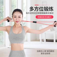 扩胸女nu伽弹力绳瘦ng膊减蝴蝶臂健身器材开肩瘦背练背