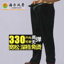 弹力大nu西裤男春厚ng大裤肥佬休闲裤胖子宽松西服裤薄式