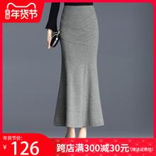 半身裙nu尾裙秋冬遮ng中长高腰裙子浅色一步裙包裙长裙