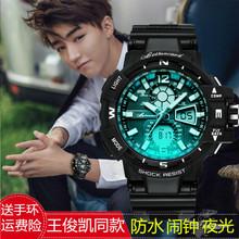 [nupg]手表男电子表初中学生男孩