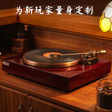 [nupg]热销HIFI动磁黑胶唱片