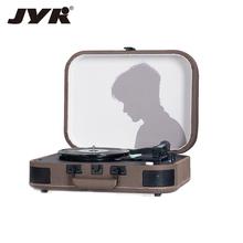 [nupg]王晰黑胶唱片机留声机定制