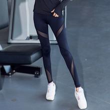 网纱健nu长裤女运动se缩高弹高腰紧身瑜伽裤子训练速干裤打底