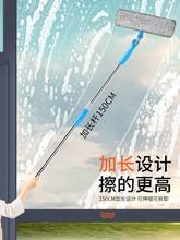 擦玻璃nu器家用高楼se面擦带刮水器窗户清洁刷伸缩杆清洗工具