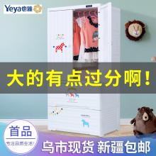 也雅开nu式收纳柜塑se宝宝衣柜婴儿储物柜宝宝玩具卡通整理柜