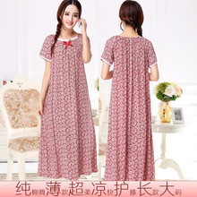 女士大nu纯绵绸长式se夏的造绵绸短袖孕妇可穿睡衣宽松家居服