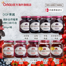 [高级莓果系列]丹麦nu7GF进口se蓝莓树莓波森莓黑莓草莓380g