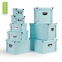 收纳盒nu质 文件收zh具衣服整理箱有盖 纸盒折叠装书子