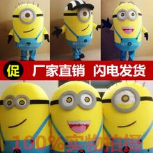 卑鄙的nu(小)黄的公仔zh偷奶爸黄豆豆卡通动漫的偶道具表演服装