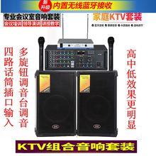 舞台音nu10寸户外zh业大功率ktv婚庆会议音箱功放设备套装