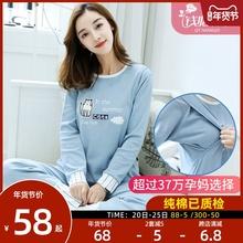 月子服nu秋冬季纯棉zh乳3月份2孕妇睡衣喂奶产妇怀孕期家居服