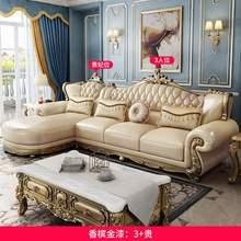 欧式沙nu客厅实木北zh(小)户型沙发家具组合套装