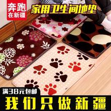 家用北nu地毯卧室客zh可爱房间床边茶几沙发办公室长方形地垫