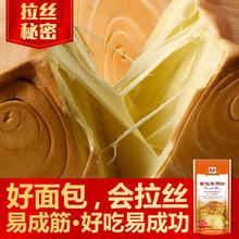 吐司面nu粉会拉丝(小)zh白燕 1kg烘焙原料 烤箱面包机用