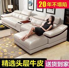 (小)户型nu厅欧式轻奢zh皮真皮沙发组合贵妃皮沙发整装