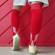 儿童足球防滑长筒及膝nu7厚球袜中zh生少年蹦床溜冰冬运动袜