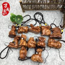 老挝黄nu0梨木雕手zh生肖猪鸡木质(小)工艺品实木实心雕刻摆件