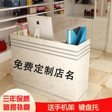 收银台nu铺(小)型前台zh超市便利服装店柜台简约现代吧台桌商用