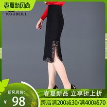 包臀裙半身nu女秋冬黑色zh丝包裙中长款半身裙一步裙开叉裙子