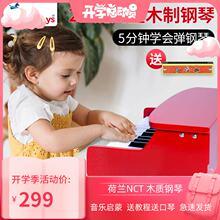 [nutzh]25键儿童钢琴玩具木制电