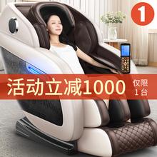 [nutzh]豪华电动按摩椅家用全自动
