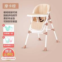 202nu吃饭宝宝餐zh辅食喂饭宝宝家用椅子婴儿新式餐车座椅食(小)