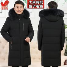 男士羽nu服中老年长zh爸爸装加厚外套冬式加长加大羽绒服过膝