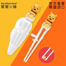 韩国进nu爱婴(小)铺儿zh套装宝宝训练筷学习筷(小)孩练习筷