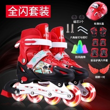 闪光轮nu爱男女竞速zh溜冰鞋轮滑女童平花鞋女孩专业