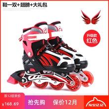 带防护nu备中童公主zh鞋成的男新手速滑溜冰鞋送给孩子的加步