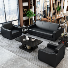 办公沙发商务nu3待会客办zh现代时尚皮艺三的位茶几组合套装