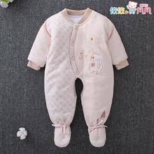 婴儿连体衣6nu生儿带脚纯zh0-3个月包脚宝宝秋冬衣服连脚棉衣