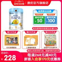 澳优爱nu1段800zh配方奶粉 澳优海普诺凯官方旗舰店宝宝牛奶粉
