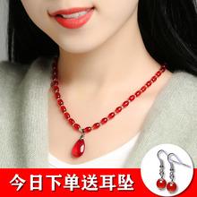 红色水nv项链天然白at链女士紫水晶项坠情侣式宝石日韩款礼物