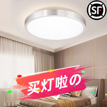 铝材吸nv灯圆形现代xged调光变色智能遥控多种式式卧室家用