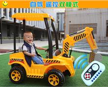 鹰豪儿nv电动遥控挖gu土机四轮工程车可坐的可骑滑行玩具童车
