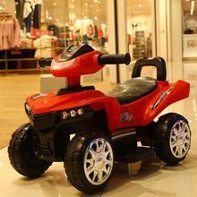 四轮宝nv电动汽车摩gu孩玩具车可坐的遥控充电童车