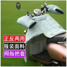 清新电nv车(小)型挡风en电瓶车分体防风被自行车双面防水
