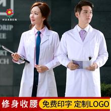 白大褂nv袖医生服短ib衣医师美容院工作服实验服护士服加厚式