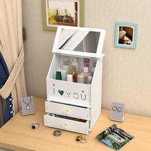 桌面梳nv台护肤品首ib架抽屉带镜台面置物架家用