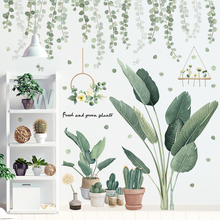 墙贴文nv绿植客厅卧ng玄关自粘贴纸(小)清新植物花卉墙壁装饰画
