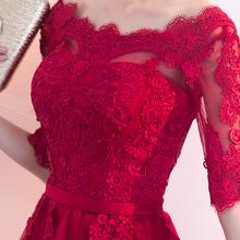 新娘敬nv服2021ng季红色回门(小)个子结婚订婚晚礼服裙女遮手臂