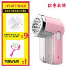 毛衣服nv剪器剃毛机r8毛器剃吸除刮毛球充电动式打球起求。