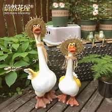 庭院花nv林户外幼儿uo饰品网红创意卡通动物树脂可爱鸭子摆件