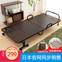 日本实木折叠床单的床办公室午休nv12睡床硬hi童月嫂陪护床