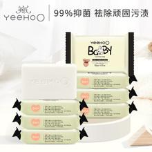 英氏婴nv洗衣皂新生hu童宝宝专用肥皂抑菌去渍bb尿布皂
