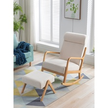 北欧风nw用摇摇椅逍sk的沙发单的沙发椅阳台休闲椅子