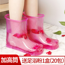 泡脚鞋nw浴鞋女高筒sk塑料洗脚盆按摩足浴桶男宿舍泡脚神器